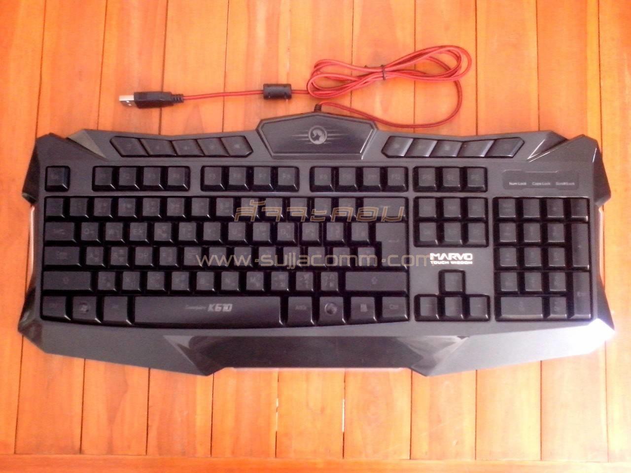 "USB Multi Keyboard ""Marvo"" (K610) Black ( ปรับไฟได้ 3 สี )"