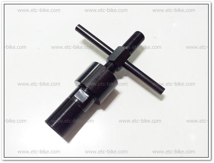 เหล็กดูดจานไฟ 2 หัว SONIC, W125, DREAM125, NICE125, W110-I, KR150, W125-I/12, MSX125 ชุบแข็ง