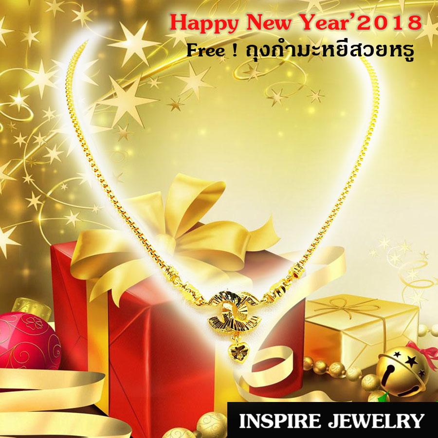 INSPIRE JEWELRY สร้อยคอสังวาลย์ หนัก 1บาท งานอินเทรนสุดๆ หุ้มทองแท้ 100% or gold plated แบบร้านทอง พร้อมถุงกำมะหยี่