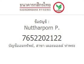 http://www.tomuya.com/informpayment