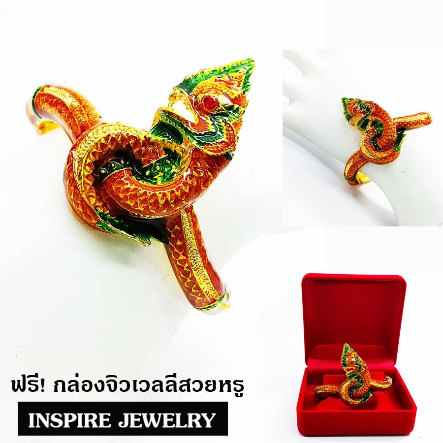 Inspire Jewelry กำไลพญานาคลงยาสีส้มทอง พร้อมกล่องกำมะหยี่ สำหรับพิธีการบูชาพญานาคราช งานเฉพาะกิจ หรือบูชา การแต่งกายที่ต้องการเอกลักษณ์พิเศษ ถวายบนหิ้งเป็นต้น