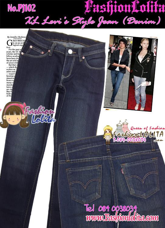 #SKINNY ฮิตฮอตแฟชั่นเกาหลีเก๋สุดๆ PJ102 DenimSkinny กางเกงสกินนี่ Skinny ผ้ายีนส์ฟอกสีสวยสียีนส์เข้ม งานก๊อป Levi's แบบเรียบๆ ไซส์ XL