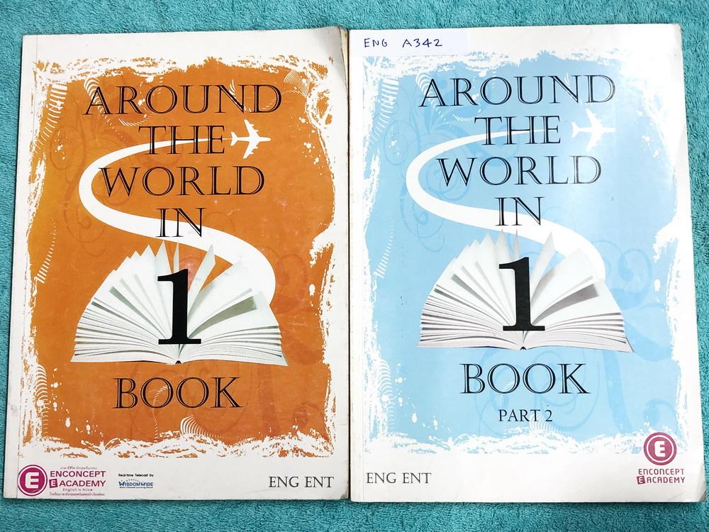 ►ครูพี่แนน Enconcept◄ ENG A342 Around The World in 1+2 Book หนังสือวิชาภาษาอังกฤษ เน้นฝึก Reading Skill ระดับ ม.ปลาย มีแบบฝึกหัดและเฉลยครบทุกข้อ มีคำแปลครบทุก passage และอธิบายคำศัพท์ Vocab ที่น่าสนใจ ในหนังสือมีเขียนบางหน้า หนังสือเล่มใหญ่ทั้ง 2 เล่ม