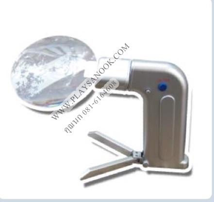 TY-8016 ชุด แว่นขยายพร้่อมไฟ(2x.4x)