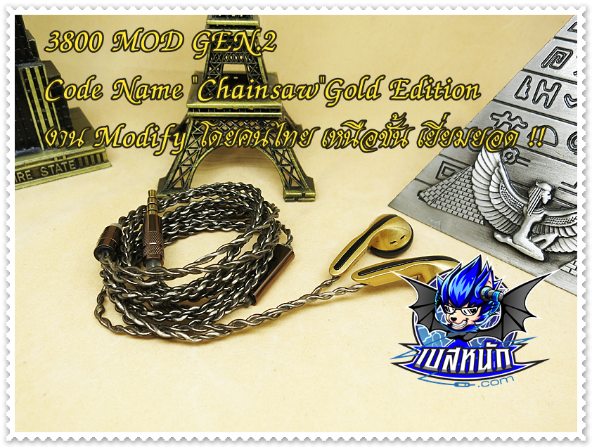 "3800 MOD GEN.2 Code Name ""Chainsaw"" (Smalltalk) Gold Edition"