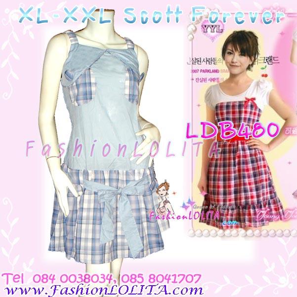 สาวอวบห้ามพลาด! LDB480::สไตล์เกาหลี ชุดแซก/เดรสผ้าคอตตอนใส่สบาย ดีไซน์อกเก๋ ชายลายสก๊อตสวยน่ารัก เฉดฟ้า