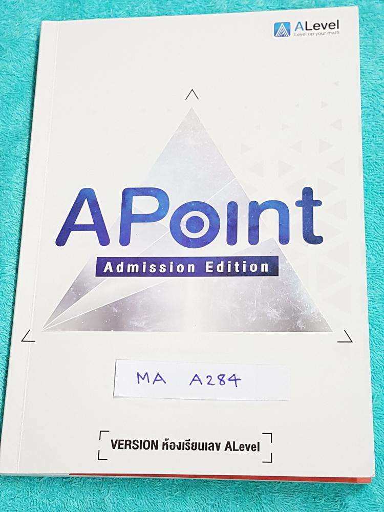 ►เอเลเวล A Level◄ MA A284 หนังสือสรุปเนื้อหาวิชาคณิตศาสตร์ม.ปลาย Admission Edition โดยพี่แท๊ปและทีมวิชาการสถาบันกวดวิชา A Level มีสรุปสูตร คั้นเอาเฉพาะเนื้อหาที่เป็นหัวใจสำคัญ รวบรวมเนื้อหาทุกบทในเล่มเดียว ครอบคลุมข้อสอบ PAT1 , เลขสามัญ รวมทั้งโควตาจากมหา