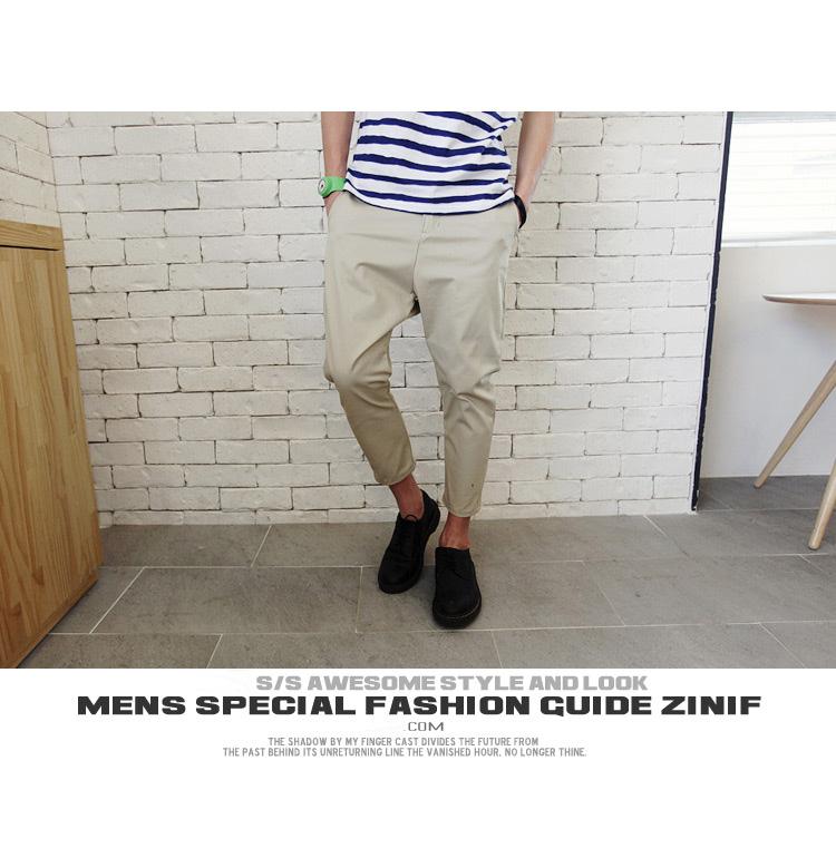 กางเกงผู้ชาย | กางเกงแฟชั่นผู้ชาย กางเกงขาห้าส่วน แฟชั่นเกาหลี