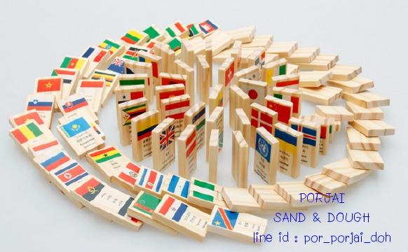 โดมิโนธงประเทศต่างๆ