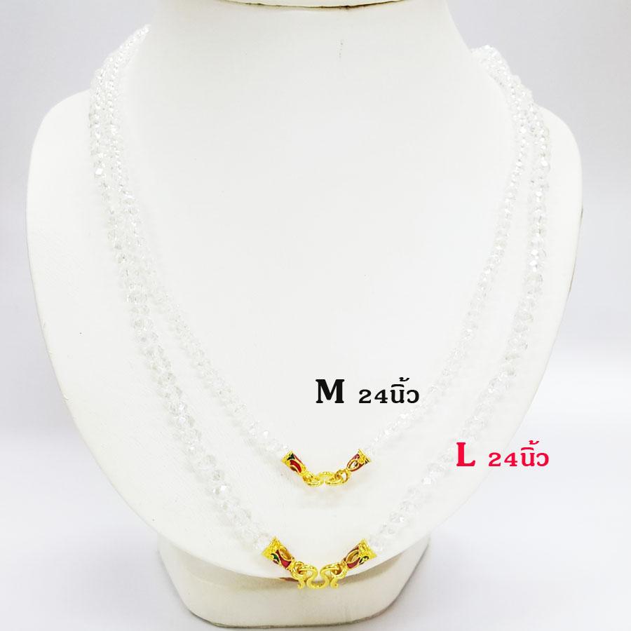 Inspire Jewelry ,สร้อยคอ Design คริสตัลsize M,L สวยหรู พร้อมตะขอลงยา 24K ขนาด 24 นิ้ว