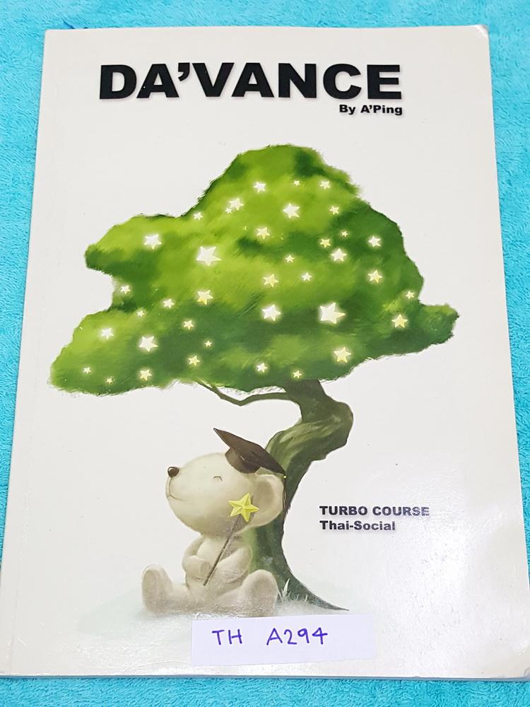 ►หนังสืออ.ปิง ดาว้อง◄ TH A294 อ.ปิง Davance คอร์สเทอร์โบวิชาภาษาไทย + สังคม เล่มตะลุยโจทย์แบบฝึกหัด จดครบเกือบทั้งเล่ม มีจดเน้นจุดที่ชอบออกสอบใน 9 วิชาสามัญ หนังสือเล่มหนาใหญ่