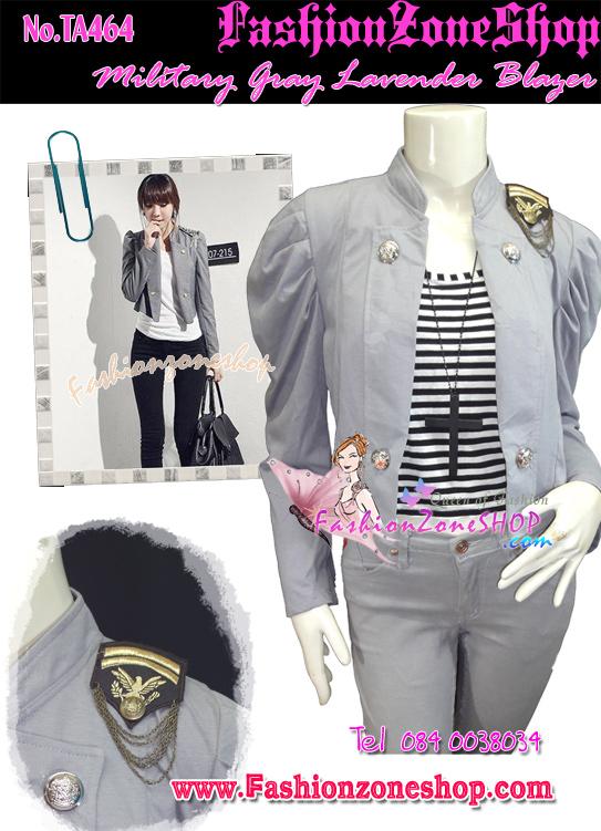 แบบสาวเกาหลี ฮิตตามให้ทันBlazerตัวโปรดTA464:Military Blazer:เสื้อคลุมเบลเซอร์ไหล่ตั้ง ได้ลุคเก๋ดีไซน์สวยสไตล์มิลิทารี่สีเทาเก๋