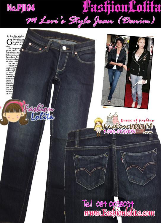 #SKINNY ฮิตฮอตแฟชั่นเกาหลีเก๋สุดๆ PJ104 DenimSkinny กางเกงสกินนี่ Skinny ผ้ายีนส์ฟอกสีสวยสียีนส์เข้มสนิม งานก๊อป Levi's ไซส์ M