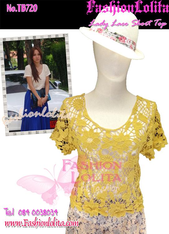 [แบบอั้ม มี3สีคลิกดูสีด้านใน] สไตล์ Chanel TB720:Sunflower Top เสื้อถักลายทานตะวัน น่ารักมาก ใส่ทับmaxi dress หรือใส่เดี่ยวกับกางเกงขาบาน/กระโปรงพลีทM