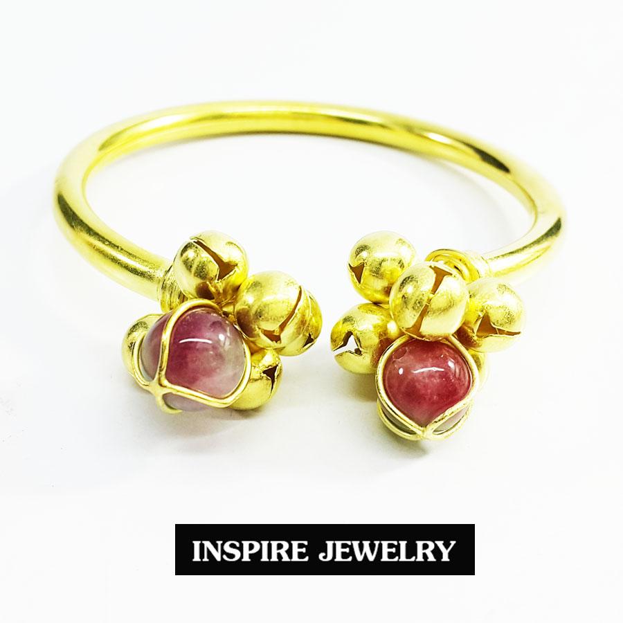 Inspire Jewelry กำไลทองเหลืองทั้งอัน ร้อยกับหินฮก ลก ซิ่ว และกระดิ่ง งานมือ ปราณีต งดงาม น่ารัก ฟรีไซด์ พร้อมถุงกำมะหยี่