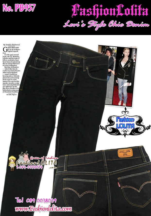 #SKINNY ฮิตฮอตแฟชั่นเกาหลีเก๋สุดๆ PB957 DenimSkinny กางเกงสกินนี่ Skinny ผ้ายีนส์ฟอกสีสวยสียีนส์ดำ งานก๊อป Levi's คัตติ้งด้ายสี ไซส์ M