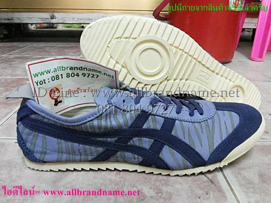 รองเท้าโอนิซึกะ ไทเกอร์ Onitsuka Tiger Nippon made ไซส์ 40-45