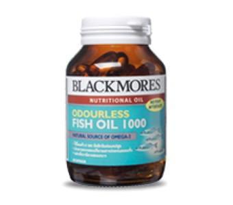 Blackmores Odourless Fish Oil 60 แคปซูล น้ำมันปลาไร้กลิ่นคาว บำรุงสมอง ช่วยลดลดคอเรสเตอรอล