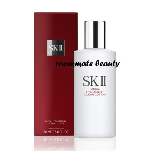 SK-II Facial Treatment Clear Lotion 150ml
