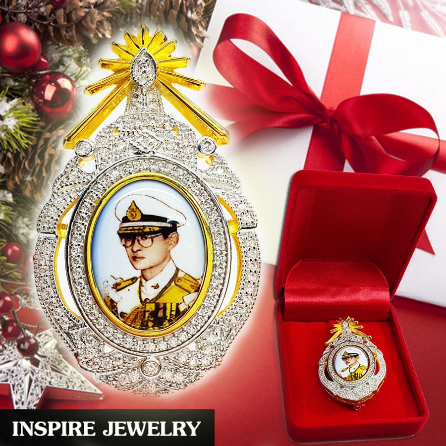 Inspire Jewelry ,จี้ และเข็มกลัด ในหลวงรัชกาลที่9 ฝังเพชรสวิส งานจิวเวลลี่ หุ้มทองแท้ 100% 24K ผลิตพิเศษ มีจำนวนจำกัด สวยหรู งดงาม เป็นสิริมงคลอย่างที่สุด