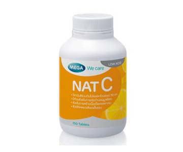 Nat C 1000 mg 60 แคปซูล ช่วยสร้างคอลลาเจน บำรุงผิวและลดรอยแผลเป็น