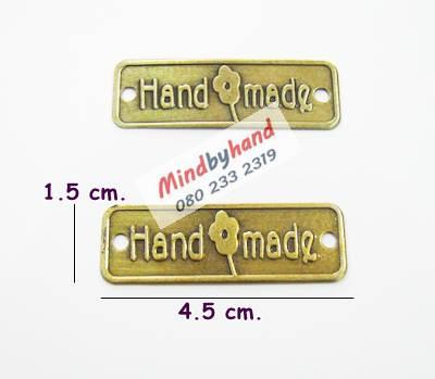 แผ่นป้าย โลหะ สีเหลี่ยม Handmade สีรมควัน 4.5 ซม.