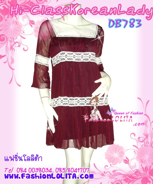 ก๊อปงานChloe' : Wine Dress: DB783 ใหม่! ชุดแซก/เดรสผ้าชีฟองหรูมากเนื้อผ้ามีดิ้น แขนสามส่วนคอสี่เหลี่ยม แต่งลูกไม้ สีแดงไวน์มีซับใน