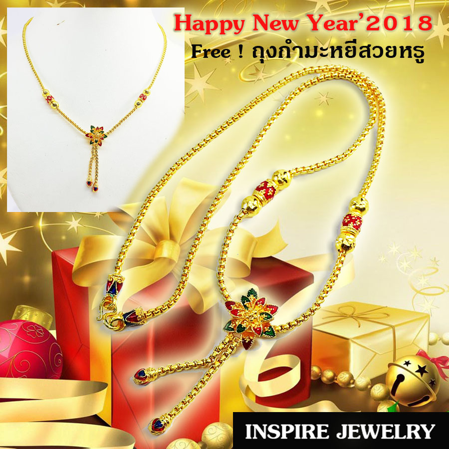 INSPIRE JEWELRY สร้อยคอสังวาลย์ทองลงยาลายดอกไม้ หนัก 1บาท หุ้มทองแท้ 100% or gold plated แบบร้านทอง