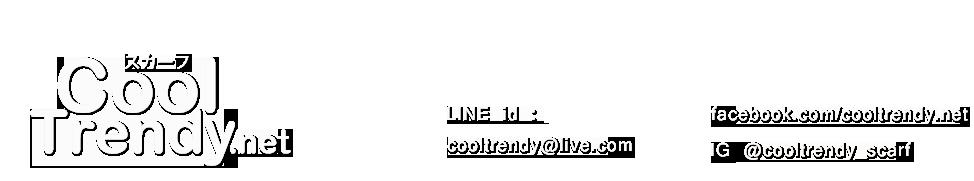 ผ้าพันคอแฟชั่น CoolTrendy