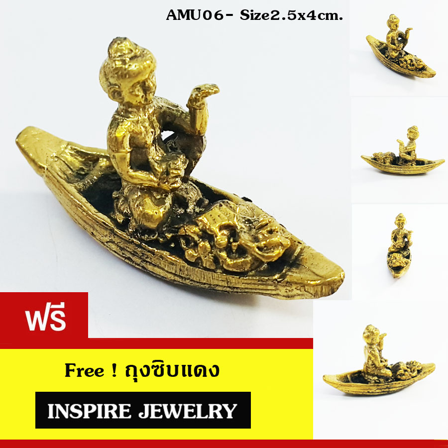 กุมารทองนั่งเรือขวักเงินกวักทอง ขายกล้วยถือถุงทอง ขนาด 2.5cm.x4cm.ค้าขาย บันดาลโชคลาภและค้าขายดี เนื้อทองเหลือง
