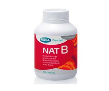 Nat B 40 แคปซูล บำรุงสมอง ช่วยลดความเครียด