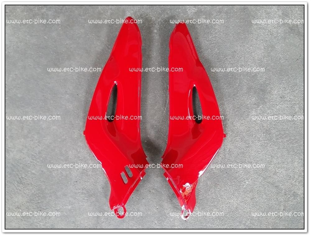 คอนโซลหน้า TENA เก่า สีแดง (H22)
