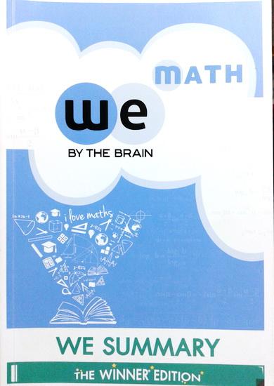 We Summmary Math The Winner Edition สรุปสูตรคณิตศาสตร์