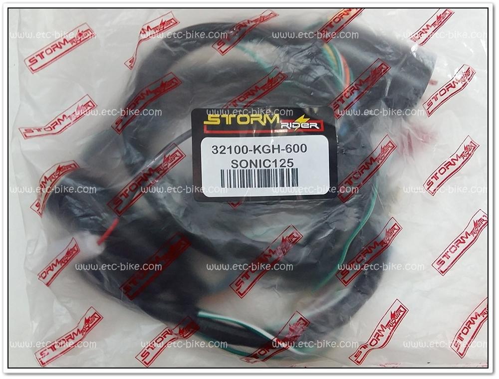 สายไฟชุด SONIC-NEW สตาร์ทเท้า (32100-KGH-600)
