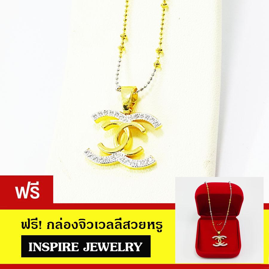 INSPIRE JEWELRY จี้เพชรสวิส หุ้มทองแท้ 100% or gold plated พร้อมสร้อยคอ และกล่องตามแบบ