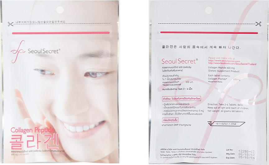 Seoul Secret คอลลาเจนเป๊ปไทด์เข้มข้น แบบเม็ด