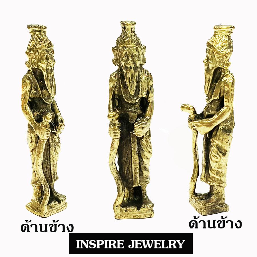 INSPIRE JEWELRY พ่อแก่ ฤาษีเดินดง ถือไม้เท้าเดินพุทธคุณสูงส่งด้านคุ้มภัย และมหานิยม :เนื้อทองเหลืองสูง3ซม.ฐาน1ซม.