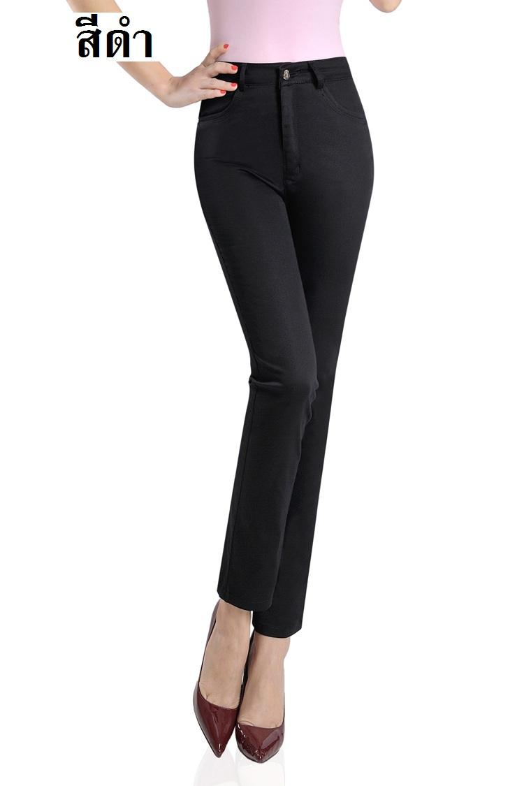 กางเกงทำงานขาเดฟเรียบๆผ้ายืด สีดำ ใส่สบาย