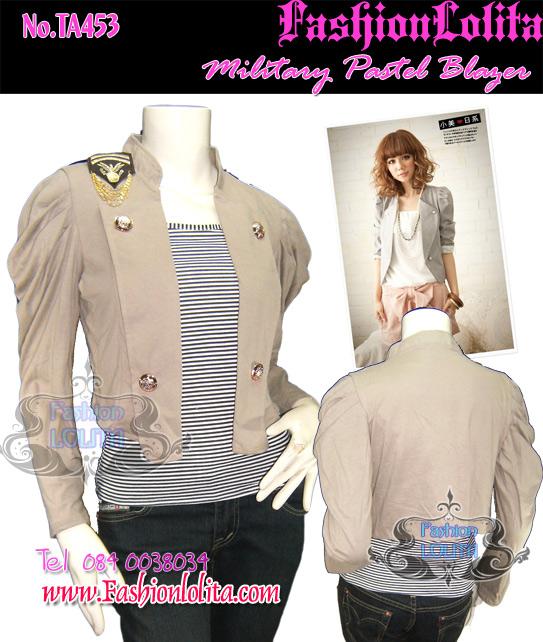 แบบสาวเกาหลี ฮิตตามให้ทันBlazerตัวโปรดTA453:Military Blazer:เสื้อคลุมเบลเซอร์ไหล่ตั้ง ได้ลุคเก๋ดีไซน์สวยสไตล์ได้ลุคเก๋ดีไซน์สวยสไตล์มิลิทารี่