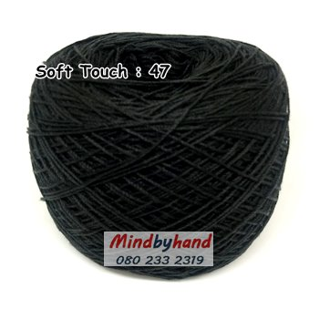 ไหมซอฟท์ทัช (Soft Touch) สี 47 สีดำ