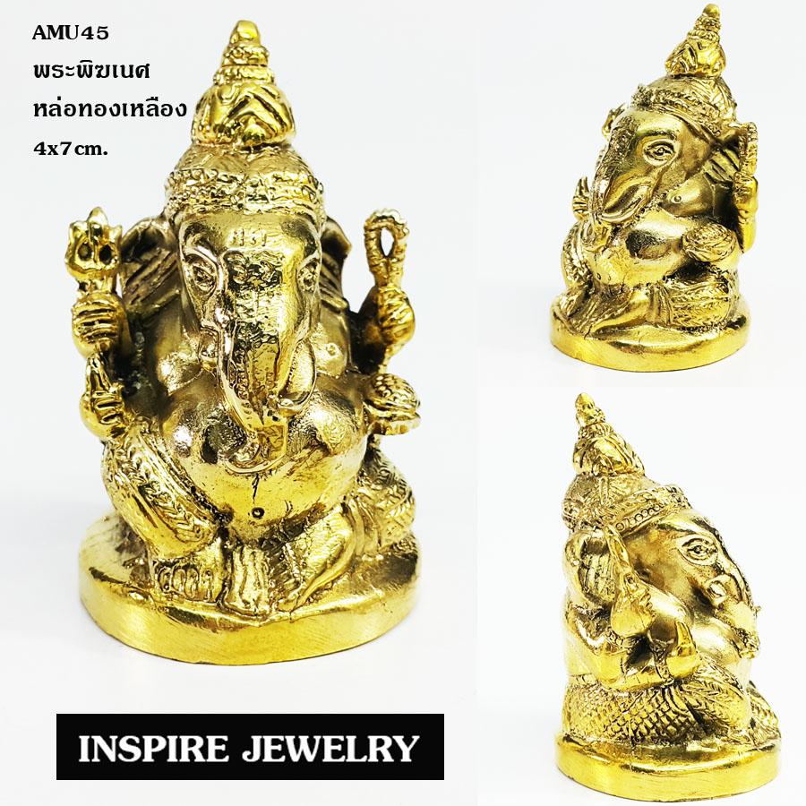 Inspire Jewelry บูชาพระพิฆเนศวร์ ขนาด 4x7cm. เป็นมหาเทพผู้ทรงภูมิปัญญายิ่งใหญ่ ผู้ขจัดอุปสรรค และอำนวยความสำเร็จในทุกสิ่ง พระองค์ทรงเป็นเทพเจ้าแห่งสากล ที่มีผู้เคารพนับถือมากที่สุดองค์หนึ่งในทั่วโลก ทรงมีฤทธานุภาพมาก และทรงคุณธรรม คอยปราบภัยพาลและอภิบาลคน