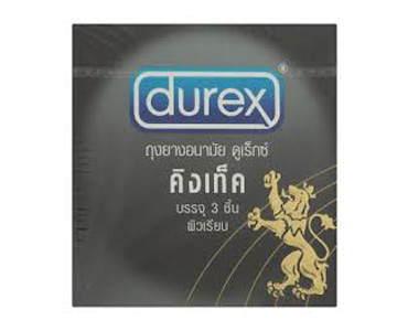 ถุงยางอนามัย Durex Kingtex ดูเร็กซ์ คิงเท็ค1 กล่อง (บรรจุ 3 ชิ้น/กล่อง)