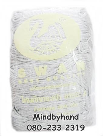 เชือกร่มดิ้นเงิน ตราหงส์ สวอน (ตราหงส์) 201 สีขาว