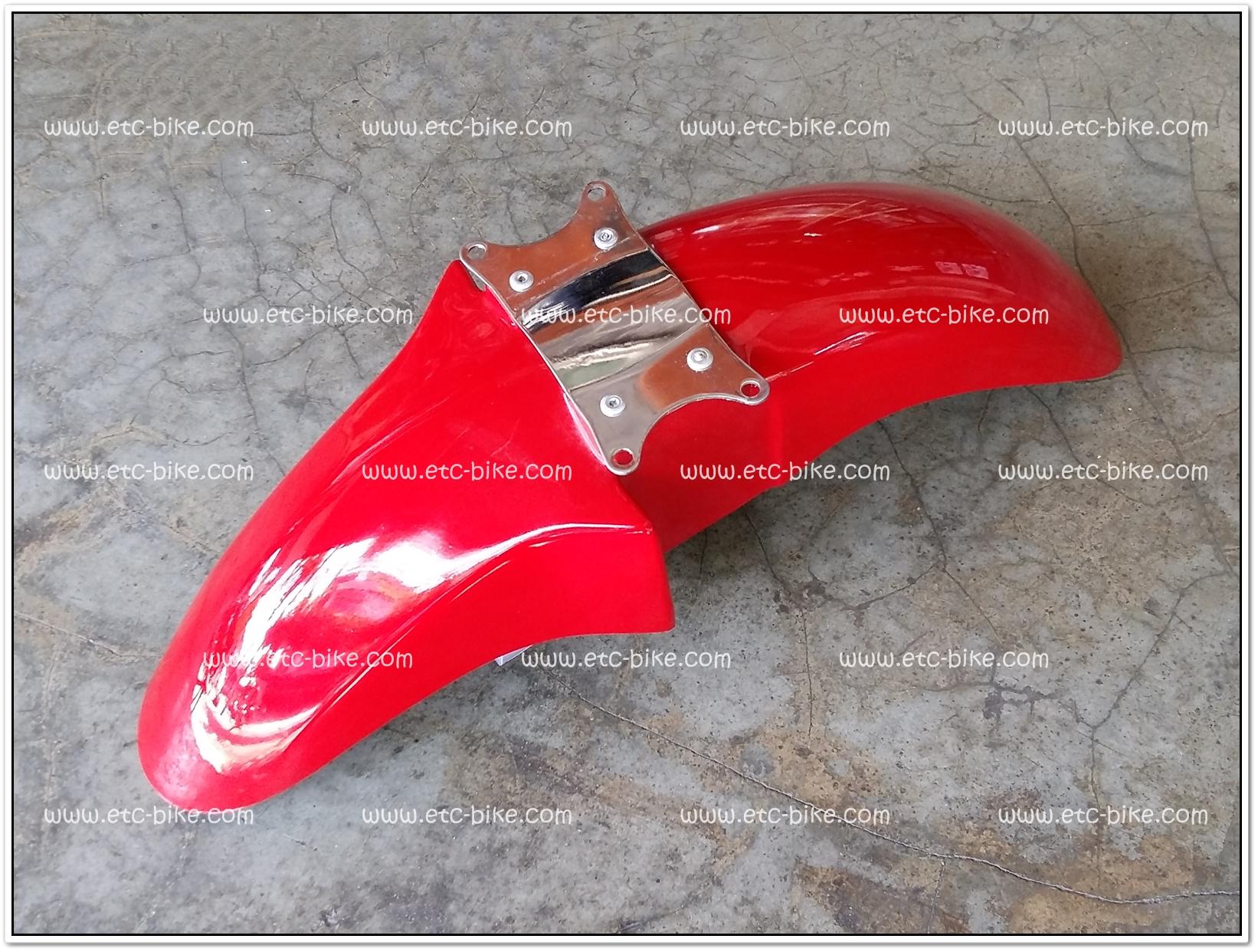 บังโคลนหน้า ZR120 สีแดง