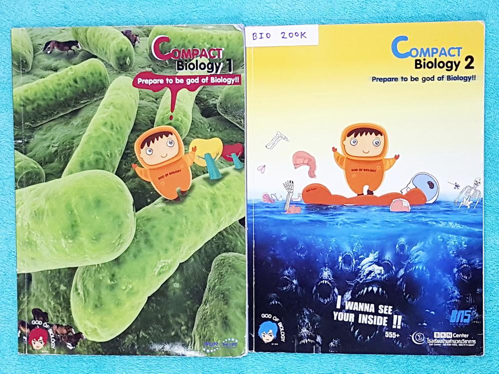 ►ครูบาส◄ BIO 200K ชีววิทยา ม.ต้น Compact Biology เล่ม 1+2 มีสรุปเนื้อหาและโจทย์แบบฝึกหัด จดเกินครึ่งเล่ม จดละเอียดมาก หนังสือพิมพ์สีสวยงามบางหน้า