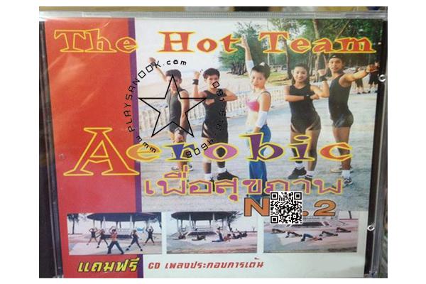TY-9027 วีซีดี ชุด เต้นแอโรบิคเพื่อสุขภาพชุดที่2