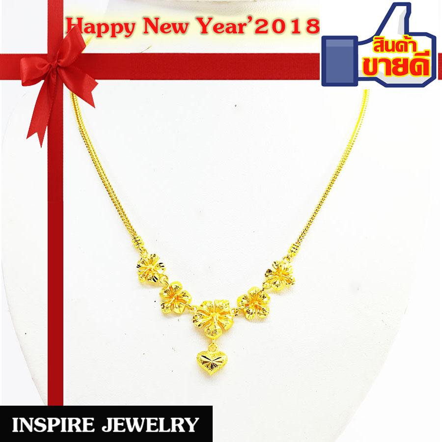 INSPIRE JEWELRY สร้อยคอสังวาลย์ลายดอกชะบา หนัก 1บาท หุ้มทองแท้ 100% or gold plated แบบร้านทองพร้อมถุงกำมะหยี่
