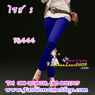 SKINNYฮิตฮอตแฟชั่นเกาหลีเก๋สุดๆ PB444 ClassicSkinny กางเกงสกินนี่ Skinny ผ้ายืดเนื้อหนา ผ้านิ่ม รุ่นนี้ทรงสวยใส่สบาย ไม่มีไม่ได้แล้ว สีน้ำเงิน S