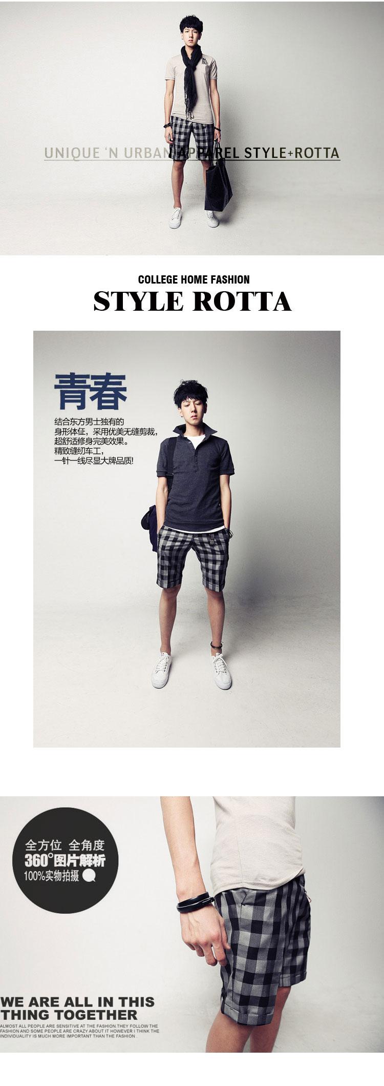 กางเกงผู้ชาย | กางเกงแฟชั่นผู้ชาย กางเกงขาสั้น ลายสก๊อต แฟชั่นเกาหลี