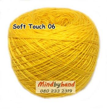 ไหมซอฟท์ทัช (Soft Touch) สี 06 สีเหลืองทอง (เหลืองสด)